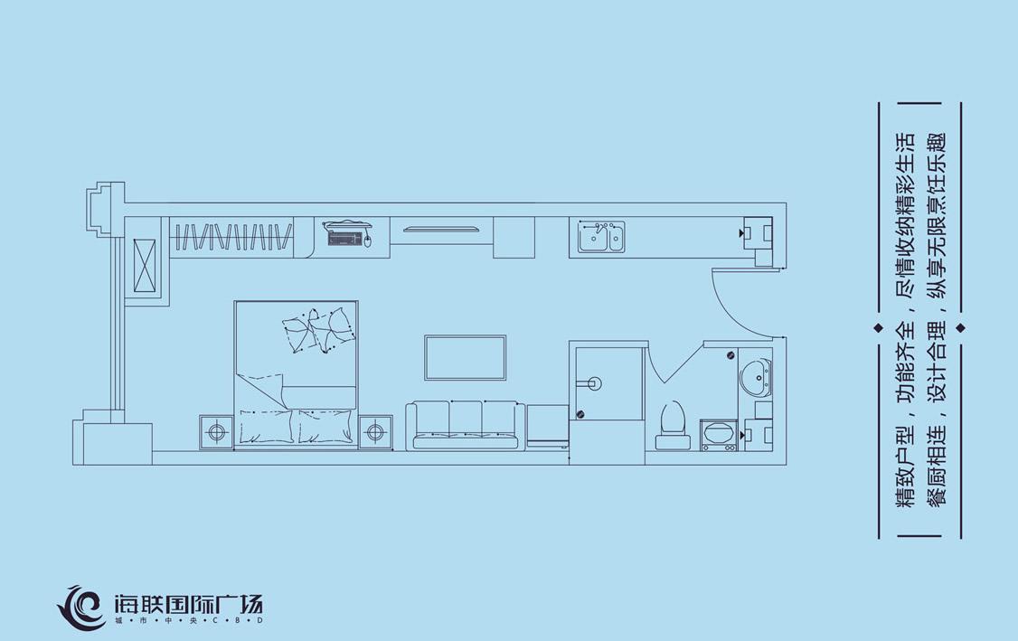 公寓户型2海联国际广场