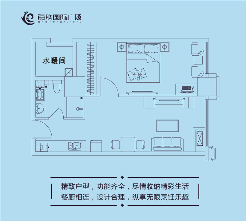 公寓户型4海联国际广场