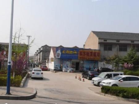 马家营新村