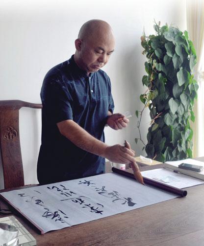 楚芸 - 星火燎原房地产营销机构总经理