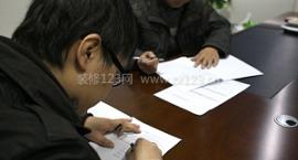 【装修合同细节】签定装修合同要注明六大细节_制订装修合同的细节