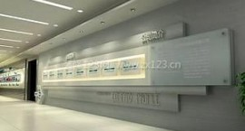 【企业形象墙】企业形象墙造型设计_企业形象墙颜色_企业形象墙灯光设计