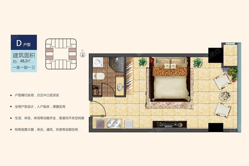 D户型一室一厨一卫-1室0厅1卫-48.D户型一室一厨一卫-1室0厅1卫-48.