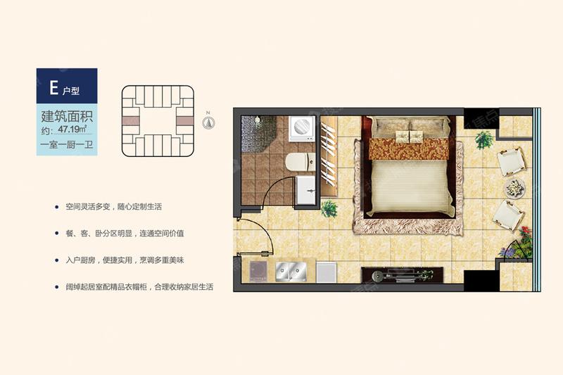 E户型一室一厨一卫-1室0厅1卫-47.E户型一室一厨一卫-1室0厅1卫-47.