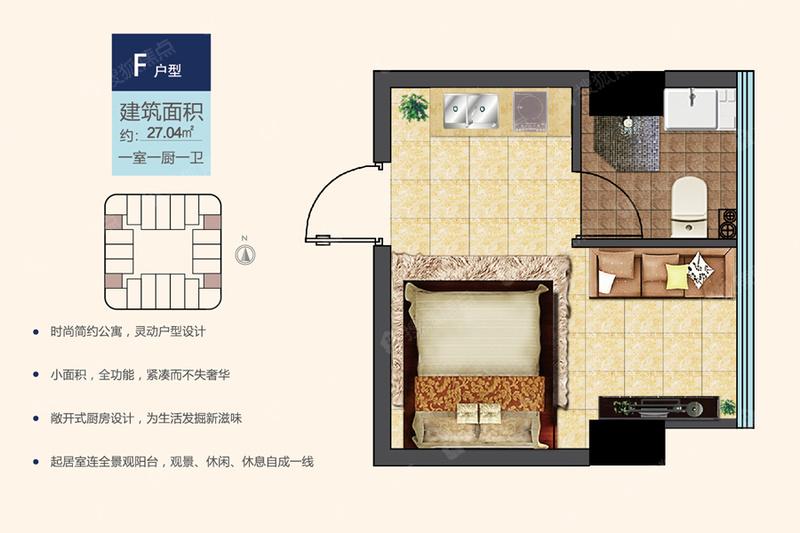 F户型一室一厨一卫-1室0厅1卫-27.F户型一室一厨一卫-1室0厅1卫-27.