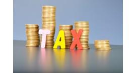 你一定要知道!买房子之后要交的7种税