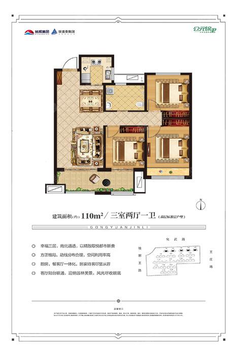 7700高层标准层110㎡-3室2厅1卫-110