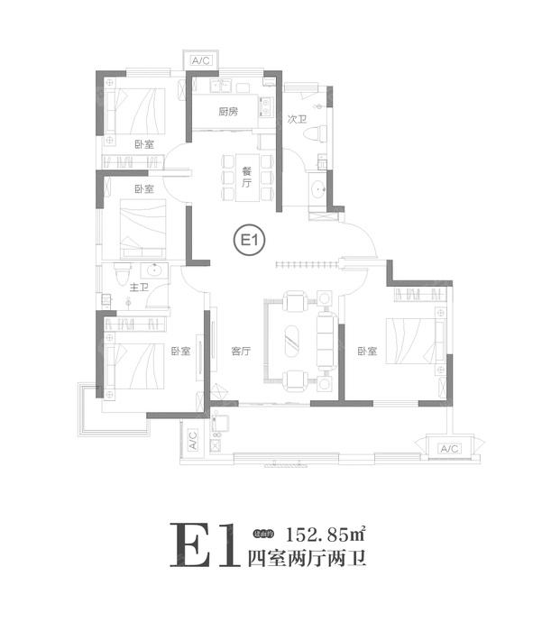 8#楼户型E1户型-4室2厅2卫-152