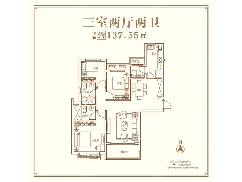 户型1-3室2厅2卫-137.6㎡户型1-3室2厅2卫-137.6㎡