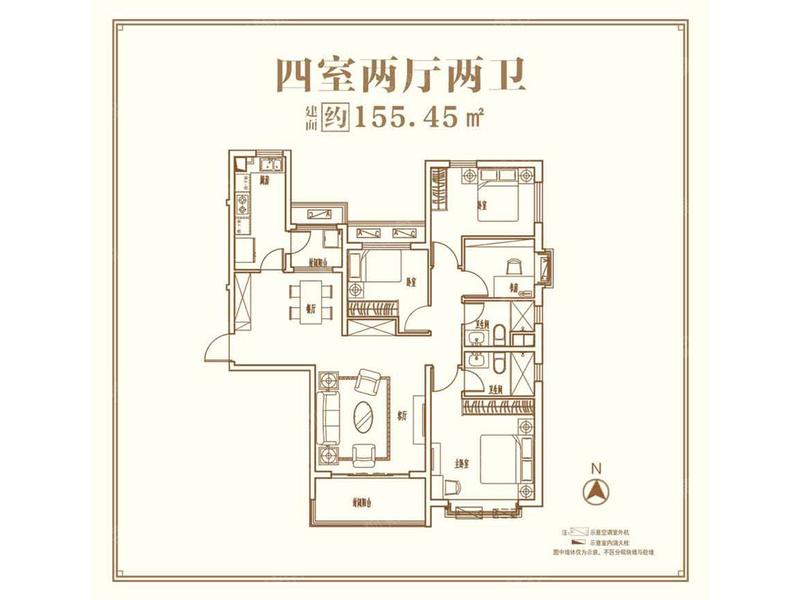 户型2-4室2厅2卫-155.4㎡户型2-4室2厅2卫-155.4㎡