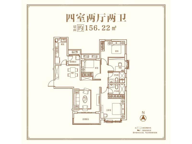 户型3-4室2厅2卫-156.2㎡户型3-4室2厅2卫-156.2㎡