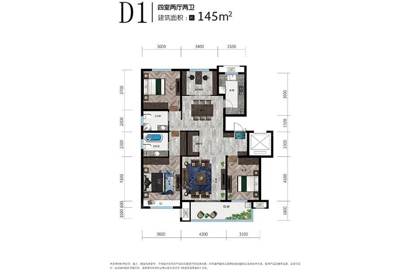 D1-4室2厅2卫-145.0㎡D1-4室2厅2卫-145.0㎡
