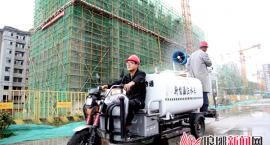临沂大气污染防治|兰山区复工147个建筑项目