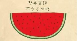 水果蘸辣椒?南方人的心头爱,北方人表示无法理解