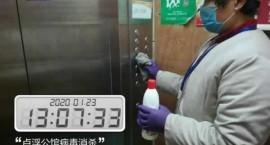 严防严控丨白鹭金岸绿城服务在行动!