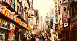 华业·书香尚城沿街商铺 河东中心位,全城预约认筹中,欲购从速