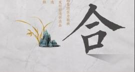 海棠府丨奥德&华科 联袂匠筑